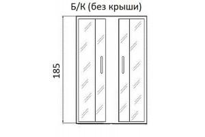 Душевой уголок River Morava XL 100/80/26 МТ без поддона